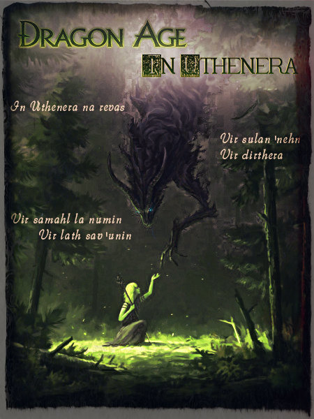 http://inuthenera.f-rpg.ru/files/0014/3f/64/40139.jpg